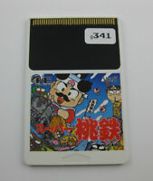 Super Momo Tarou Dentestsu  PC Engine Hu-Card HuCard only Japan g341