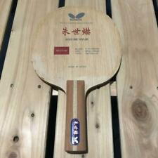 Table tennis racket butterfly joo se hyuk ST 98g Tracking