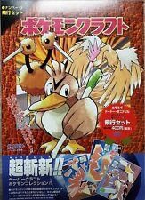 50 packs Japanese Nintendo Pokemon 3D Origami Figure FARFETCH'D / DODUO / FEAROW