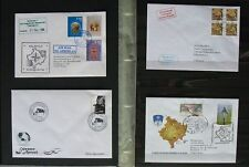 S1537) Kosovo FDC Collection 2000 - Sept 2009 + Div Documents - with zd-arc 2006