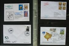 S1537) Kosovo FDC Collection 2000 - Sept 2009 + Documents with Zd-Arc 2006