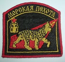 RUSSIAN PATCHES-NAVAL COASTAL DEFENCE PIONEER BATTALION  NORTHERN FLEET PATCH