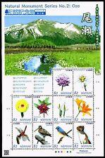 Japan 2017 Natural Monuments 2 Oze Blumen Blüten Vögel Libelle Birds KB MNH