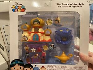 Disney PVC Tsum Tsum The Palace of Agrabah Aladdin