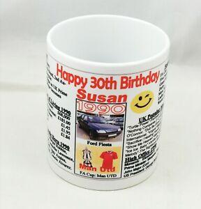 SPECIAL 30TH BIRTHDAY MUG - 1991 - THE YEAR YOU WERE BORN - IDEAL KEEPSAKE ..