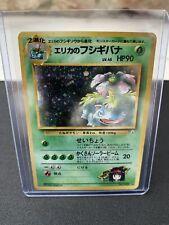 Pokemon Karte Erika's Venusaur/Bisaflor, Holo, Gym Challenge