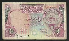Koweit : 1/4 ; Quater Dinar 1992