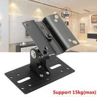 Theater Metal Adjustable Speaker Ceiling Stand Wall Mount Brackets 15kg Load