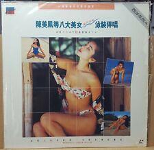 Chen Mai-Fon Bikini Cover Taiwan Laserdisc Melovision
