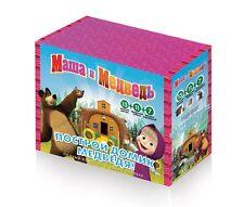 "Game set ""Build a house Bear"" for kids 4+ years Masha and  Bear (Masha i Medved)"