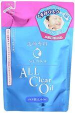 SHISEIDO Senka All Clear Oil Makeup Remover Refill 180ml Japan F/S