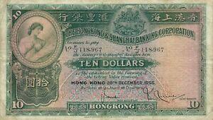 Hong Kong & Shanghai Bank 1955 Ausgabe ~ P-179A