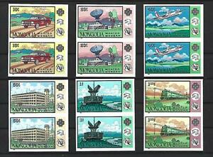 Mongolia,1983,UPU,Train,Car,imperf,MNH,not listed