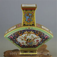 "8.3""China Colour Enamels Porcelain Flower Birds Fan-shaped Bottle Vase Jar Flask"
