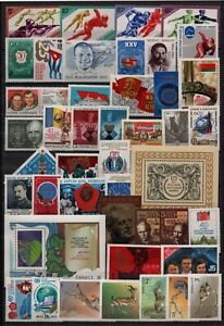 10339 RUSSIA 1984-1986 Collection of 96 Stamps and 8 Souvenir Sheets **MNH
