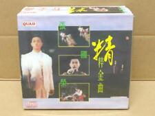 Mega Rare Hong Kong Leslie Cheung 张国荣 1992 Singapore Quad 5x CD FCB1426