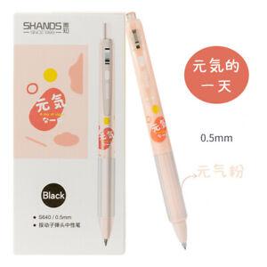 Japanese Words Black Ink Pens Retractable Students Exam Kawaii School Supplies