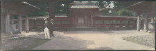 Japan, Panoramic View of a Japanese Temple  Vintage silver print. Vue panoramiqu
