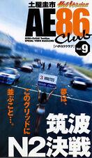 [VHS] AE86 Club vol9 Toyota corolla levin trueno Keiichi Tsuchiya N2 Tsukuba TRD