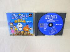 DORAEMON Nobita Fukkatsu Hoshi FUKKOKU Playstation PS Import JAPAN Video Game p1