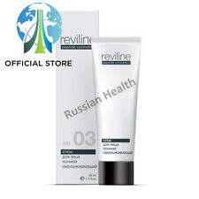 Peptide bioregulators bioregulator Havinson Anti-aging Night face cream Rn03
