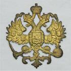 Orig WW1 era Imperial Russian Army military fur hat brass eagle cockade badge