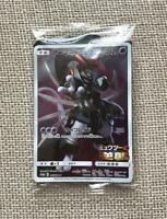 Pokemon Card Japanese Armored Mewtwo 365/SM-P PROMO HOLO SEALED New japan