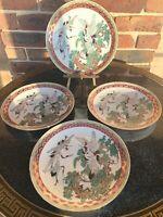 4 Piece Chinese Vantage Porcelain Plates