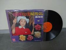 FENG FEI FEI & THE STYLERS Rose Rose TONY LP-68 Chinese Funky Soul LP