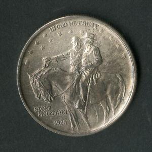 US Coin 1925 Stone Mountain Half Dollar NO RESERVE!