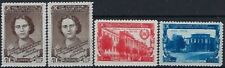 Russia /USSR, 1950, Sct 1497-1499,Mil 1500-1502, Lithuanian Republic,10yrs, MLH