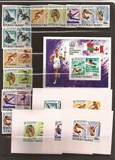 MALAGASY- Unlisted imperf sets/sheetlets, etc/ (Olympics) MNH