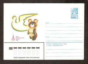 olympic 1980 mascot Mishka MNH stationary cover