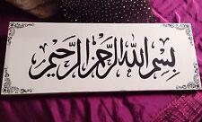 Islamic Art Canvas HandPainted Arabic Calligraphy 80x30cm- White