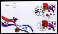 ISRAEL CROATIA 2017 JOINT ISSUE BOTH STAMPS IPS FDC FLOWER IRIS ANEMONE