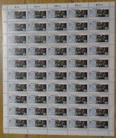 50 x Bund 1291 postfrisch Bogen LUXUS Formnummer FN 1 BRD 1986 Denkmalschutz MNH