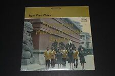 The Taiwan Heavenly Melody Singers -From Free China - Word W-3404-LP FAST SHIP