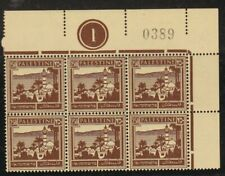 GB UK PALESTINE Pictorials 250m  Plate # 1 Upper Right Block + x6 F-VF MNH