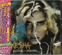 Kesha Animal + Cannibal JAPAN 2CDs with OBI 3 Bonus Track SICP-2926-7 Ke$ha