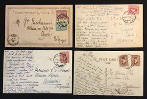 EGYPT 1895/1936-- 4 x PPC -(SIMON ARZT) -TO BELGIUM / FRANCE --F/VF ---@7
