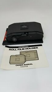 Horseman Roll Film Holder 6XEP-120 TYPE 612 for 4x5 (22461)