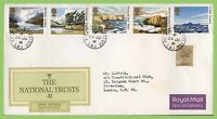 G.B. 1981 National Trust set Post Office First Day Cover, Buckingham Palace cds