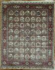 8 x 10 High End Nature Print UNIQUE Bakhtiari Silk Ivory Handmade Rug