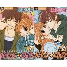 Manga HAREM LODGE VOL.1-2 Comics Complete Set Japan Comic F/S