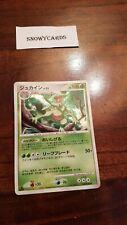Japanese - 1st Edition - Sceptile - Holo - DPBP#304 - Pokemon - DP4