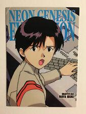 Neon Genesis Evangelion Carddass Masters II - GR 64