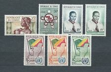AFRIQUE CONGO - 1959-61 YT 135 à 141 - TIMBRES NEUFS** MNH LUXE
