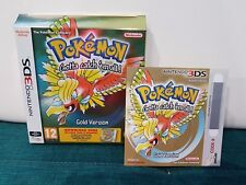 Pokemon Gold Version 3DS - (DOWNLOAD CODE IN A COLLECTORS BOX NO CARTRIDGE)