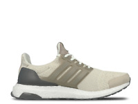 Men's Brand New Adidas Ultraboost Lux Athletic Fashion Sneakers [DB0338]