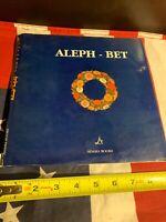 Aleph Beth Calligraphy Book Jewish Nice Pictures ✡️ Judaism Judaica Alphabet